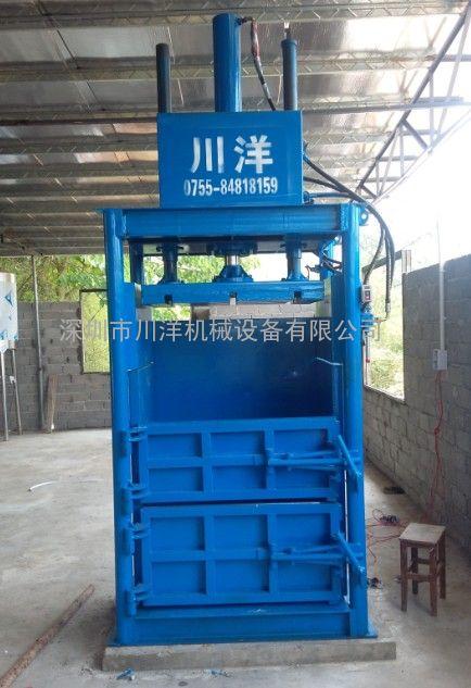 打包机、药材打包机、草药打包机、20吨药材打包机