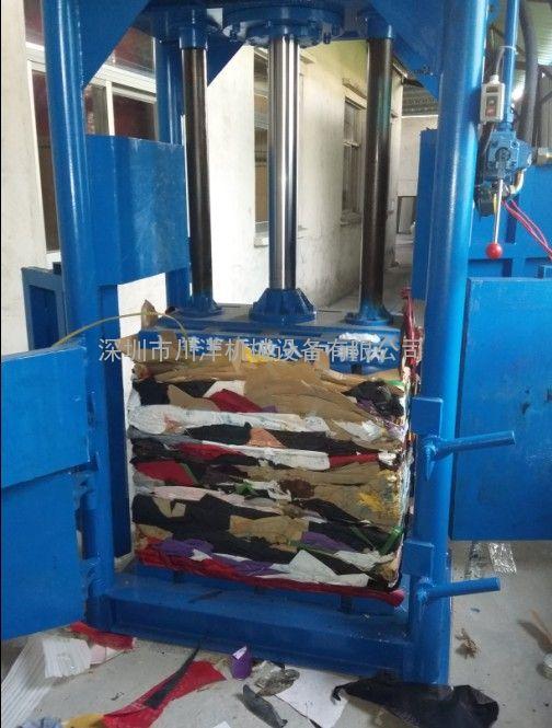 厂家直销废纸打包机、废纸箱打包机、废纸盒打包机