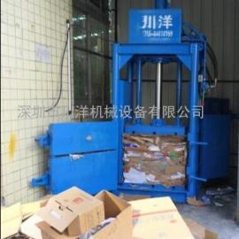 打包机、废纸打包机、废纸箱打包机、30吨、40吨废纸打包机