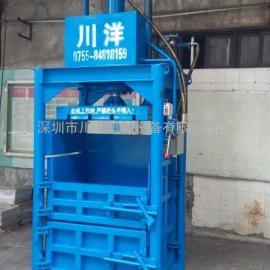 广西药材打包机、草药打包机、药材压缩打包机、30吨打包机