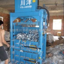 打包机、废塑料打包机、废薄膜打包机、30吨废塑料打包机