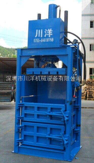 打包机厂家、药材打包机、草药打包机、30吨药材打包机