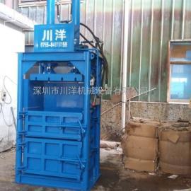 废纸箱打包机、废纸皮打包机、液压打包机、40吨废纸打包机