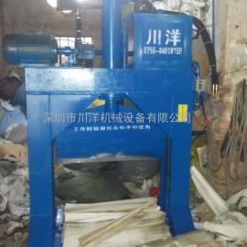 液压切纸机、立式切纸机、切废纸机、40吨液压切废纸机