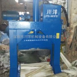 液压切废机、切废纸机、立式切胶机、30吨立式液压切胶机