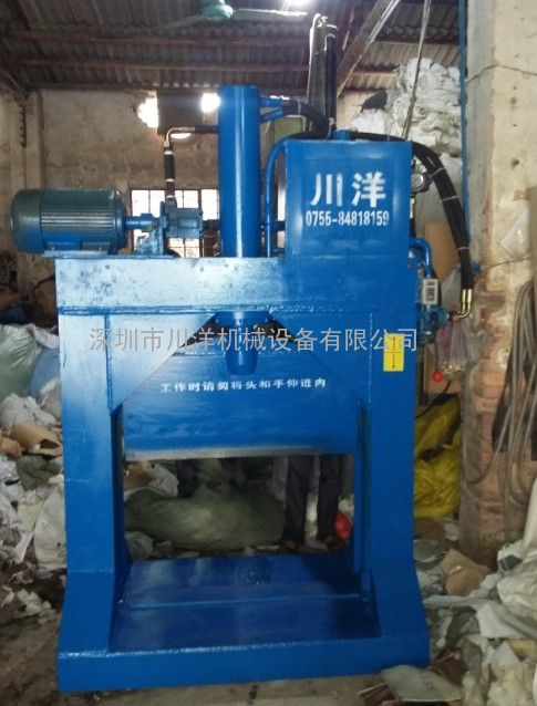 厂家直销切胶机、切纸机、切胶头机、切废塑料机、40吨切胶机