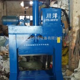 深圳废胶板切胶机