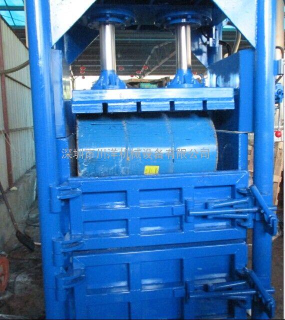 废油桶打包机、铁桶打包机、液压打包机、60吨铁桶打包机