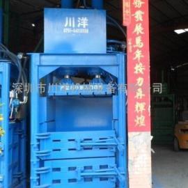金属打包机厂家、废金属打包机、80吨、100吨金属打包机