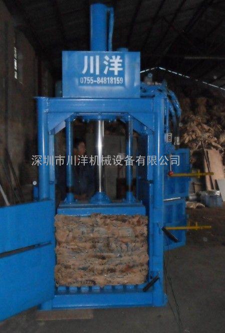 废纸打包机厂家、废纸箱打包机、液压打包机、立式打包机