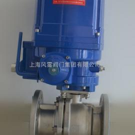 电动保温球阀BQ941F