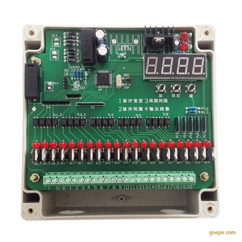 脉冲阀控制器 脉冲控制仪作用 脉冲控制仪接线图