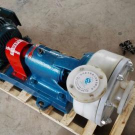 50FUN-S-20-30-ZK系列脱硫泵。耐酸泵。全塑防腐耐磨工程塑料泵