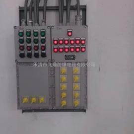 防爆配电箱 防爆控制箱 隔爆照明配电箱接线箱