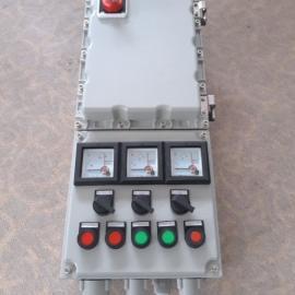 罗茨泵防爆控制箱 水环泵防爆控制箱