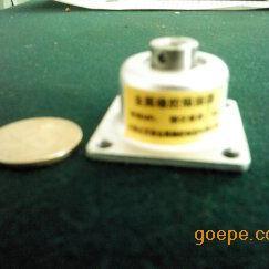 三维等刚度小型金属橡胶隔振器耐高低温寿命长批量优惠