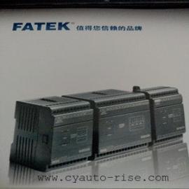 永宏 PLC  MA型主机FBs-10MA-R(带万年历)