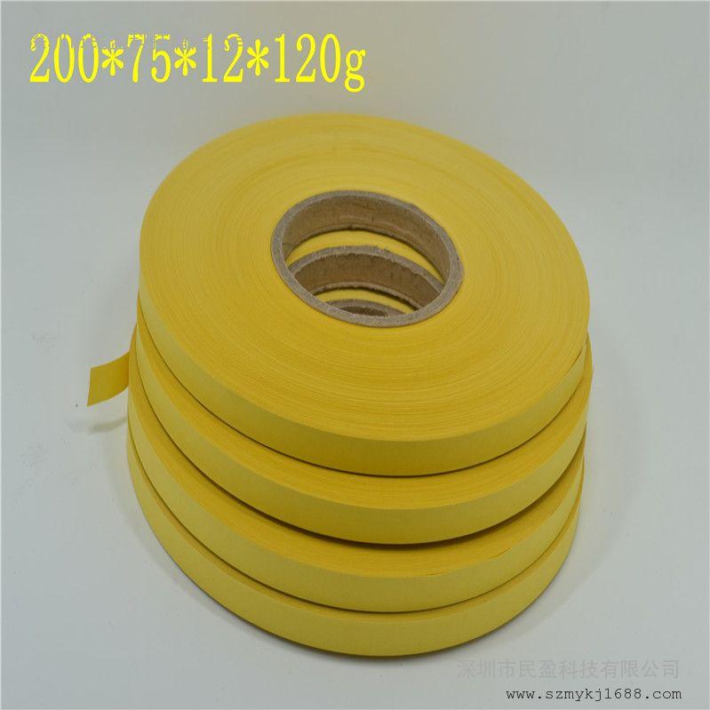 金黄色插标纸,200*75*12浙江分切机专用