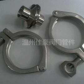 厂价直销不锈钢卫生级精铸拷贝林卡箍 304冲压喉箍
