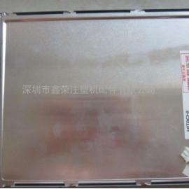 宁波海天显示屏LFUGB6131A海天彩屏