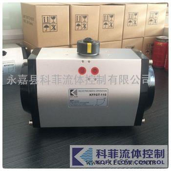 GTD75气动执行器