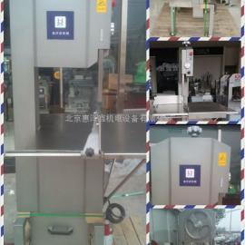 大型落地式锯骨机厂家-切片机 锯骨机 锯条供应商