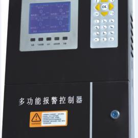 液晶屏模拟报警控制器17-32路/新款