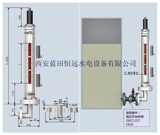油箱磁���kk.K�ފ�_水电站自动化轴承回油箱磁翻板油位计uhz/uxjc磁翻板