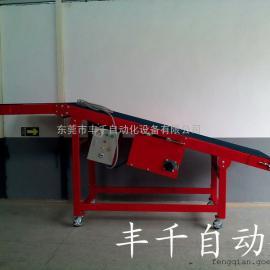 爬坡皮带机生产厂家|东莞爬坡机制造|深圳爬坡机报价