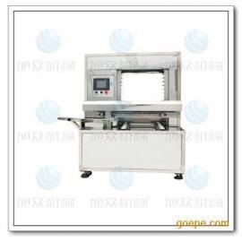 云南旭众供应SZ-08型月饼自动排盘机,做月饼的机器、厂家