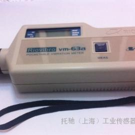 VM-63A测振仪