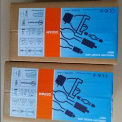 欧司朗原厂HBO103/2汞灯103瓦倒置荧光显微镜灯泡
