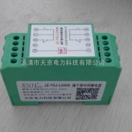 REBLS-110VDC-110VDC-2H2D.双位置