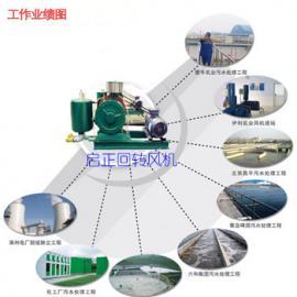 回转风机HCC80S,4KW,生活污水处理,小区污水曝气专用