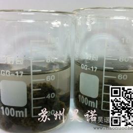 选矿用高分子净水剂