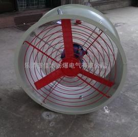 防爆壁式轴流风机CBF-400/0.37KW