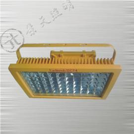 CCD97防爆泛光灯,方形150WLED防爆灯