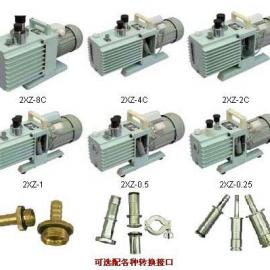2XZ-4C型直联旋片式真空泵(三相),真空泵参数规格