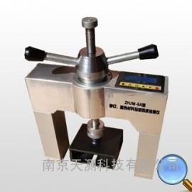 铆钉、隔热材料粘结强度检测仪ZHJM-6A