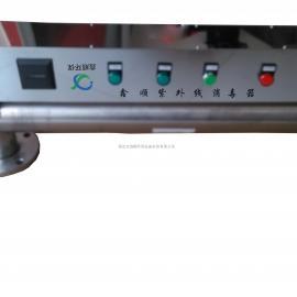 河北涿州紫外�消毒器  紫外��⒕�器 水箱自��消毒器�S家