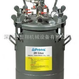 台湾宝丽RT-20A自动搅拌压力桶 20升压力桶 保修一年