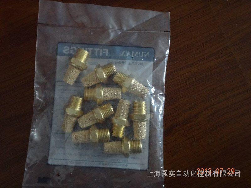 金属消音器 日本NUMAX进口消音器