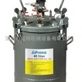 台湾宝丽RT-40A自动搅拌压力桶 40升涂料加压罐