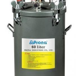 台湾宝丽RT-60A自动搅拌压力桶 质量好使用寿命长含运费