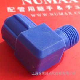 气管锁紧头 塑料直角弯头