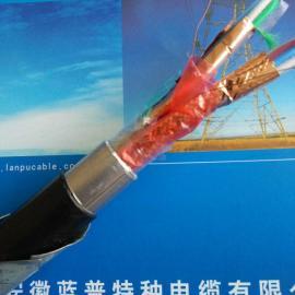 内屏蔽铁路数字电缆SPTYWL23-48芯(12×4)×1