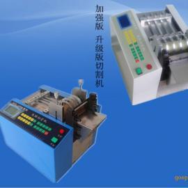 裕富翔新款自动切管机 热缩管切管机 热缩管套管切管机