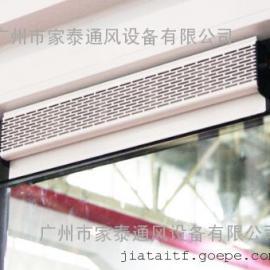 【重庆】窗式自然通风器-门窗隔音通风器-绿色节能首选家泰风