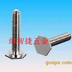 六角压铆螺钉NFH-M4-10|不锈钢六角压铆钉M5-15