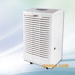 商用抽湿机|深圳家用除湿机|东莞工业抽湿机设备|仓库抽湿机